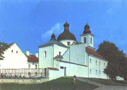 Монастырь базилианок.