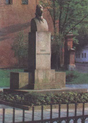 Памятник Элизе Ожешко.