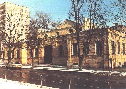 Бывший Народный дом.