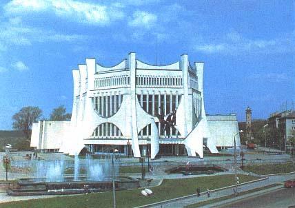 Здание Областного драматического театра.