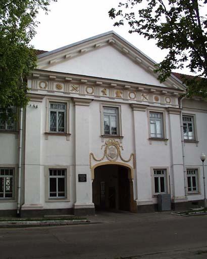 ул. Замковая. Музей истории религии.