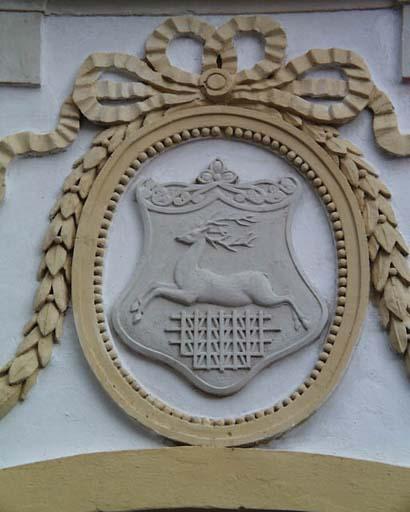 Герб города на фасаде музея истории религии