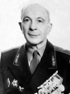 Генерал Модест Абрамович Шамашкин (1895-1972)
