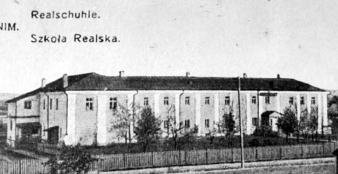 Здание, где учился будущий доктор медицинских наук